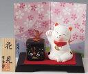 陶器製 四季物語り・季節の行事 4月、卯月の置物 ネコのお花見 招き猫 まねきねこ 〈ネコのおはなみ