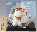 陶器製 四季物語り・季節の行事 12月、師走の置物 猫のコマまわし 独楽回し