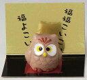 楽天人形の鈴勝開運招福の縁起物! 陶器製 超ミニ招き梟 福福こいこい、福よこい! 福々ろー フクロウ 〈日本の伝統品 ふくろう 海外旅行・外国旅行・外国人へのお土産・おみやげ・贈り物・ギフト・プレゼントにもおススメです。〉