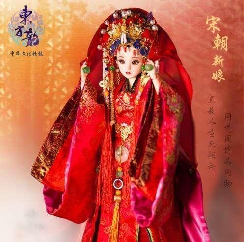 中国人形キャラクタードールウェデイング華やか花嫁女の子お祝いプレゼントハンドメイド伝統文化歴史着物