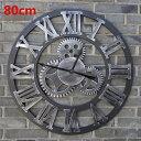 80センチメートルの大きな壁かけ時計 商業用 シルバー おしゃれ【領収発行可】