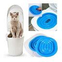 プラスチック 猫 トイレ Training Kit Litter Box Puppy 猫 Litter Mat 猫 トイレ Traine【領収発行可】