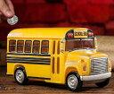 置物 貯金箱 黄色いボンネットバス スクールバス アンティーク風【領収発行可】