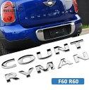 ●送料無料●BMW Mini Cooper Countryman R60 F60 3D ステッカー リアトランク ロゴ エンブレム h-325【領収発行可】