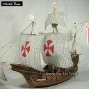 1/50スケール 船 帆船 ボート ヨット 戦艦 商船 客船 海賊船 木製 模型 モデルキット プラモデル キット 組み立て式