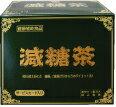 共栄 減糖茶 280g(4.0g×60包) 特に蕃