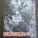 【業務用煎茶】【送料無料】ティーパック煎茶 お得な5個セット 東京都 小平市【狭山茶問屋 鈴木園】