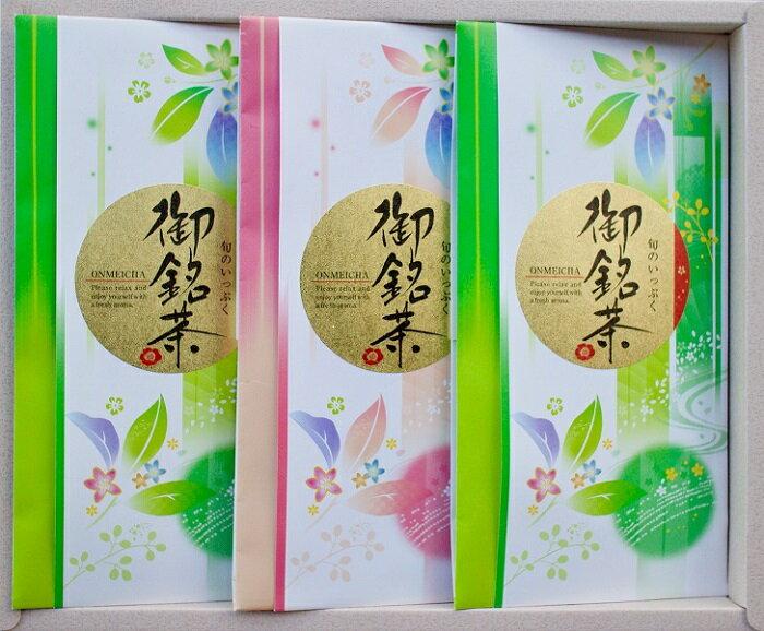 送料無料KK-30内祝いお歳暮お年賀NHKあさイチ茶煎茶静岡茶一番人気ギフトNHKためしてガッテン送