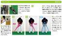【ASAHIGOLF/朝日ゴルフ】 EYELINE GOLF アイラインゴルフPUTTING ROD パッティングロッドELG RD12
