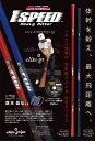 【送料無料】【elite grips/エリートグリップ】1SPEED Heavy Hitter ワンスピード ヘビーヒッターTT1-HHゴルフ専用トレーニング器具