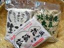【03月16日(木)以降のお届け】有機素材使用:手作り味噌セット(米味噌)/5キロ
