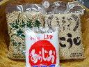 【10月29日(土)以降のお届け】手作り味噌セット(玄米味噌)/5キロ出来上がり