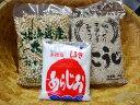 【03月16日(木)以降のお届け】手作り味噌セット(麦味噌)/5キロ出来上がり