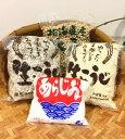 【03月16日(木)以降のお届けとなります】手作り味噌セット(豆味噌)/約5キロ出来上がり