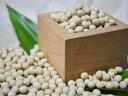 北海道産大粒大豆(2.8)とよまさり1.3キロ