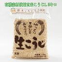 【熊本県産小麦使用】 肥後のだご汁粉 里心 600gうどん だご汁 国産 熊本名物 手打ち