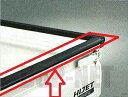 【ハイゼットトラック】純正 S200P ゲートプロテクター(ゴム) パーツ スズキ純正部品 荷台モール アオリ hijettruck オプション アクセサリー 用品
