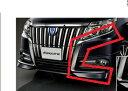エスクァイア パーツ フロントグリル&フロントスポイラー バンパーガーニッシュ トヨタ純正部品 ZWR80G ZRR80G ZRR85G オプション アクセサリー 用品 純正 エアロ