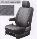 『ヴォクシー』 純正 AZR60 フルシートカバー(デラックスタイプ) パーツ トヨタ純正部品 座席カバー 汚れ シート保護 voxy オプション アクセサリー 用品