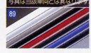 【bB】純正 NCP35 ドアエッジプロテクター(樹脂製 2本入) パーツ トヨタ純正部品 ドアモール ドアエッジモール オプション アクセサリー 用品