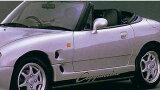 カプチーノ ストライプテープ(タイプA) スズキ純正部品 カプチーノパーツ [ea21] パーツ 純正 スズキ スズキ純正 suzuki 部品 オプション