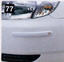 【カローラフィールダー】純正 NZE121 NZE124 バンパーコーナープロテクター高級タイプ フィールダー fielder nze121/124 ZZE122/123/124 パーツ トヨタ純正部品 バンパーガード バンパープロテクター 擦り傷防止 fielder オプション アクセサリー 用品