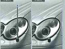 CLKクラス 電動収納式コーナーポール ベンツ純正部品 CLKクラス パーツ c209 a209 パーツ 純正 ベンツ ベンツ純正 ベンツ 部品 オプション
