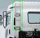 『ギガ』 純正 2PG-CYL77C-VX-〜 キャブバックハシゴ トラクタ用 プライマー ※未塗装 メッキ パーツ いすゞ純正部品 オプション アクセサリー 用品