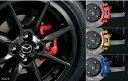 【ロードスター】純正 ND5RC ブレーキキャリーパーペイント パーツ マツダ純正部品 Roadster オプション アクセサリー 用品
