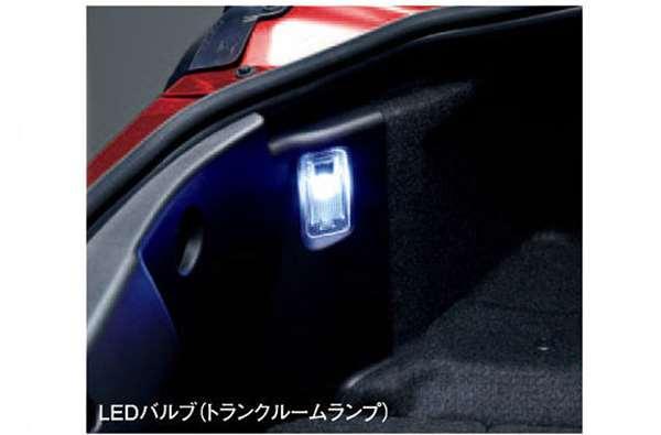 【ロードスター】純正 ND5RC LEDバルブ(トランクルームランプ) パーツ マツダ純正部品 電球 照明 ライト Roadster オプション アクセサリー 用品