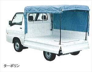 サンバー ターポリン トラック