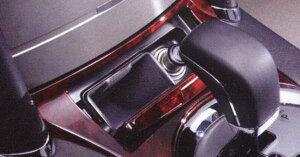 『マークX』 純正 GRX120 ノースモーカーズボックス パーツ トヨタ純正部品 markx オプション アクセサリー 用品