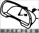 【ジムニー】純正 JB23W メーターパネル パーツ スズキ純正部品 jimny オプション アクセサリー 用品