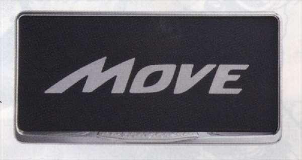 【ムーヴ】純正 LA100S LA110S ナンバーフレーム(ディズニー) 1枚からの販売 ※リヤ封印注意 パーツ ダイハツ純正部品 ナンバープレートリム ナンバーリム ナンバー枠 move オプション アクセサリー 用品