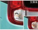 『スペーシア』 純正 MK42S シルバーターンランプバルブ(ヘッドランプ・リヤコンビランプ用) パーツ スズキ純正部品 電球 照明 ライト オプション アクセサリー 用品