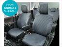 【ソリオハイブリッド】純正 MA46S MA36S シートカバー 1台分(フロント、リヤ)セット パーツ スズキ純正部品 座席カバー 汚れ シート保護 オプション アクセサリー 用品