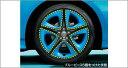 『プリウスPHV』 純正 ZVW52 ホイールアクセントピース(ブルー)(16個入) パーツ トヨタ純正部品 オプション アクセサリー 用品