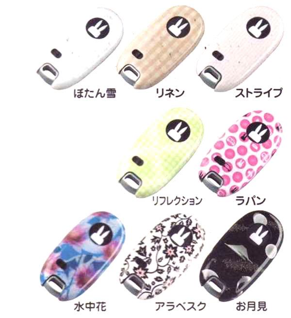 『ラパン』 純正 HE22S 携帯リモコンカバー パーツ スズキ純正部品 キーカバー リモコンケース lapin オプション アクセサリー 用品