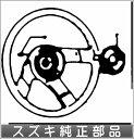 【ジムニー】純正 JA11C ハンドル パーツ スズキ純正部品 jimny オプション アクセサリー 用品
