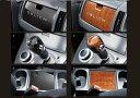 デリカD:5 パーツ アクセントパネルセット 三菱純正部品 CV2W CV5W オプション アクセサリー 用品 純正 パネル