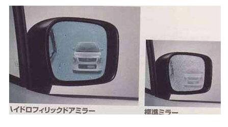 スズキ純正部品 ワゴンR WAGON R [MH23S]ハイドロフィリックドアミラー