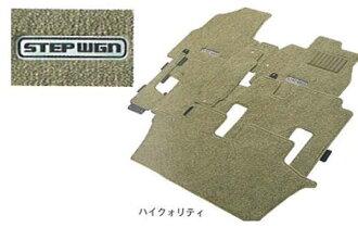 原 RF3 地板地毯地墊和高品質 (象牙) 部分本田純正配件地板地毯卡邁特地毯墊 STEPWGN 可選配件