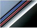 【カルディナ】純正 AZT241 ドアエッジプロテクター 樹脂製 2本入 パーツ トヨタ純正部品 ドアモール ドアエッジモール CALDINA オプション アクセサリー 用品