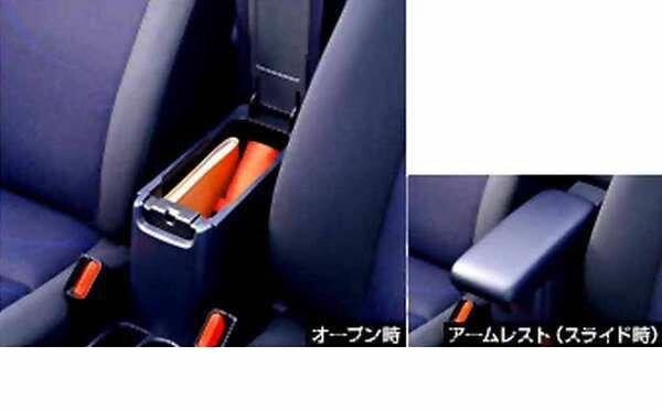 『アクア』 純正 NHP10 コンソールボックス...の商品画像