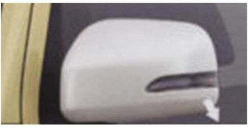[ダイハツ純正部品 ダイハツ純正パーツ ダイハツ純正オプション] パーツ オプション アクセサリ(1) ミラ ココア [L675S L685S]ドアミラーカバー(パールホワイト)1台分