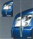 【ステージア】純正 M35 PM35 NM35 PNM35 電動格納式ネオンコントロール(フルオートタイプ) パーツ 日産純正部品 コーナーポール フェンダーランプ フェンダーライト STAGEA オプション アクセサリー 用品