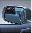 【ブレイド】純正 AZE156 AZE154 GRE156 リバース連動ミラー パーツ トヨタ純正部品 バック 自動 安全確認 blade オプション アクセサリー 用品