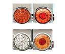 【フォワード】純正 FRR90S2 LEDコンビテールランプ 吊り下げタイプ パーツ いすゞ純正部品 オプション アクセサリー 用品