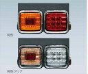 【フォワード】純正 FRR90S2 LEDコンビテールランプ 吊り下げ・埋め込み兼用タイプ パーツ いすゞ純正部品 オプション アクセサリー 用品
