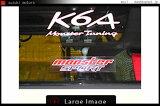 怪物体育Suzuki体育【编号】896120-0000M K6A Monster Tuning 标签470×190■■■K6A Monster Tuning 标签470×[モンスタースポーツ スズキスポーツ【品番】 896120-0000M K6A Monster Tuning ステッカー 470×190■■